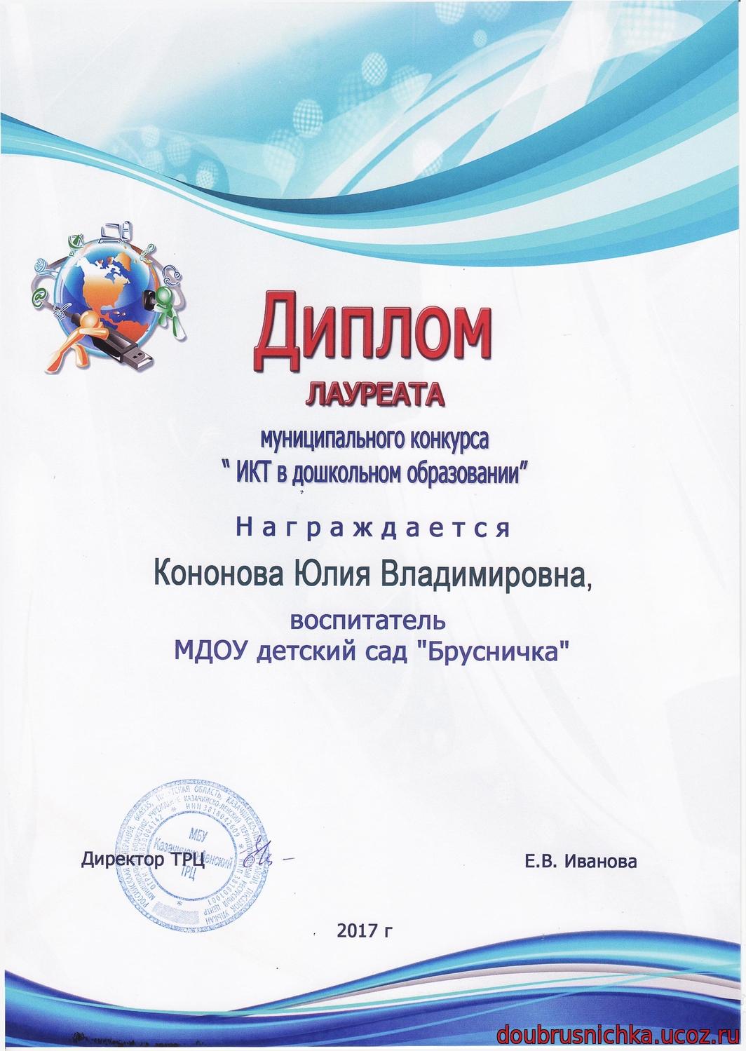 МДОУ д/с Брусничка